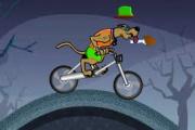 Scooby Doo Bisikleti